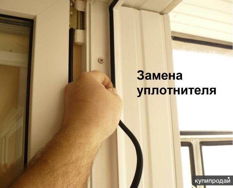 Замена уплотнителя окна.