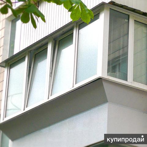 застекление и расширение балкона ходе