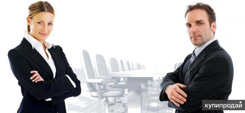 можно вакансии помощник руководителя владивосток телефоны