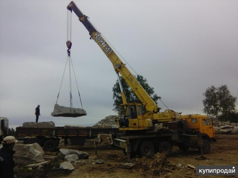 Аренда услуги автокран 25 тонн