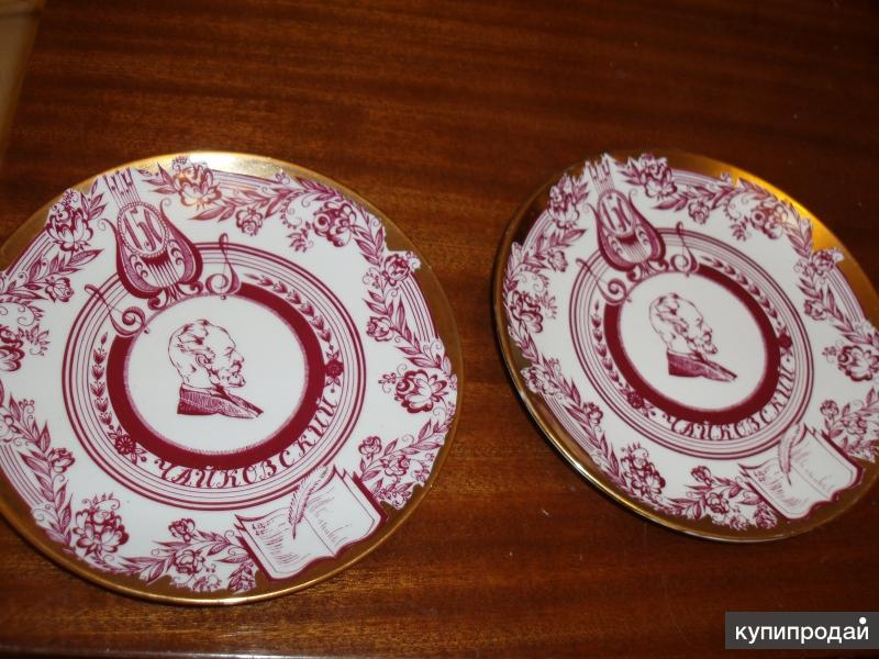 Настенная тарелка 150 лет Чайковский фарфор лфз