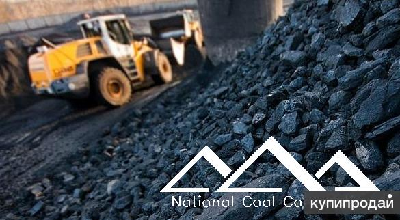 Каменный уголь, оптом, разных марок