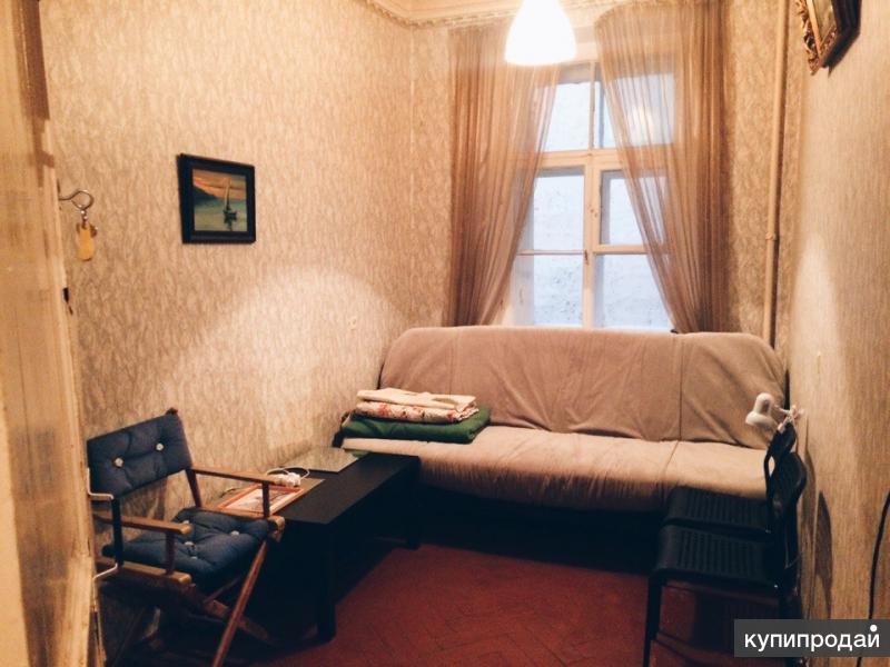 Продается комната в центре города