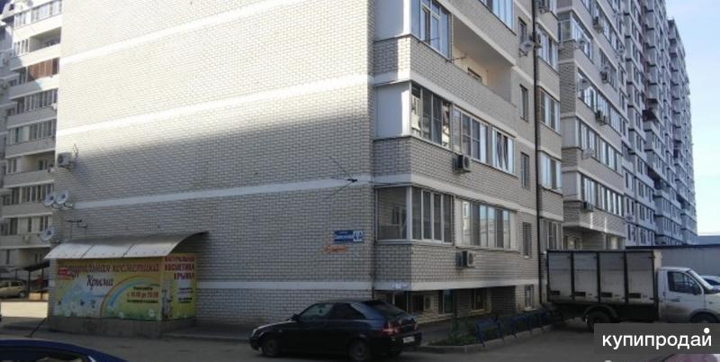 Продаю помещение 41.5 кв.м Краснодар