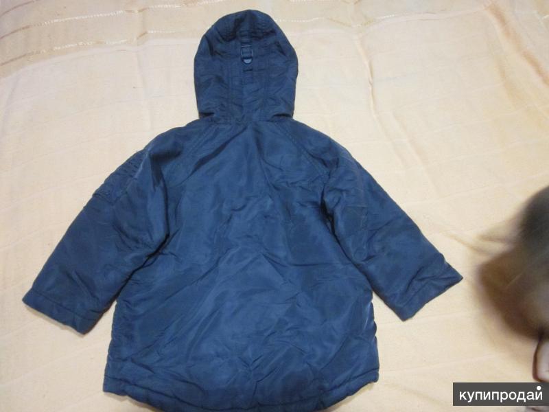 Куртка зимняя LADYBIRD теплая влагозащитная детская
