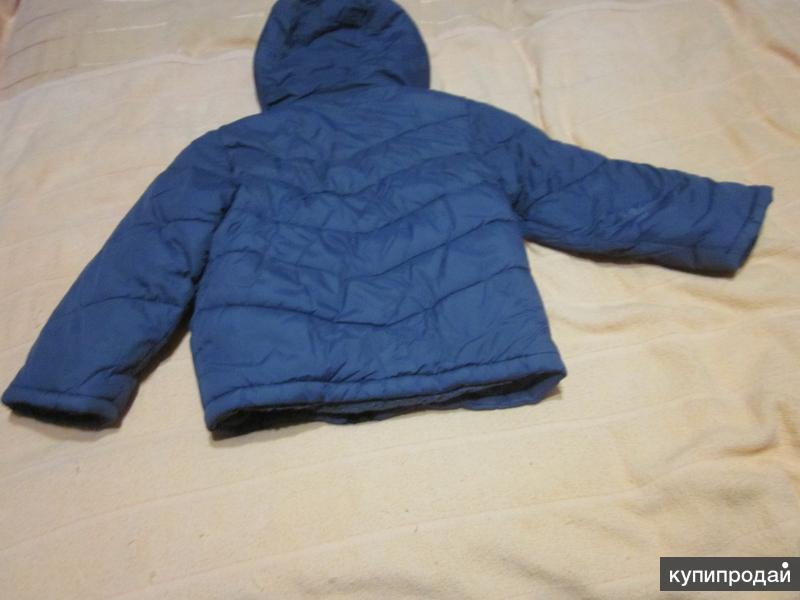 Куртка зимняя теплая влагозащитная детская