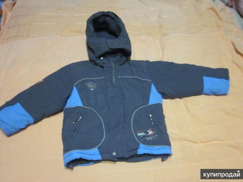 Куртка + комбинезон зима для мальчиков и девочек