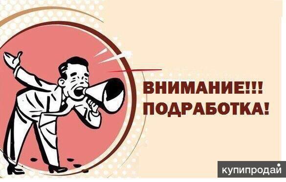 Курьер-регистратор, 5000р/выезд+премии