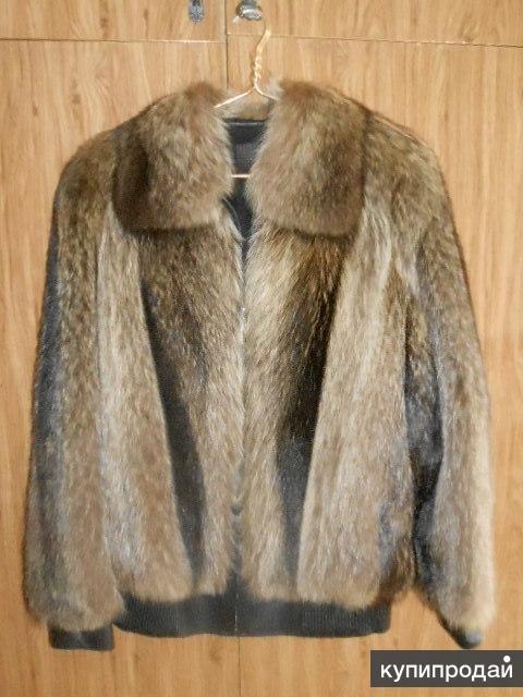 мужская енотовая куртка