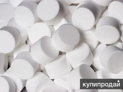 Соль таблетированная по низким ценам в Екатеринбурге