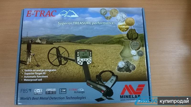 Металлоискатель Minelab Explorer E-Trac Standart