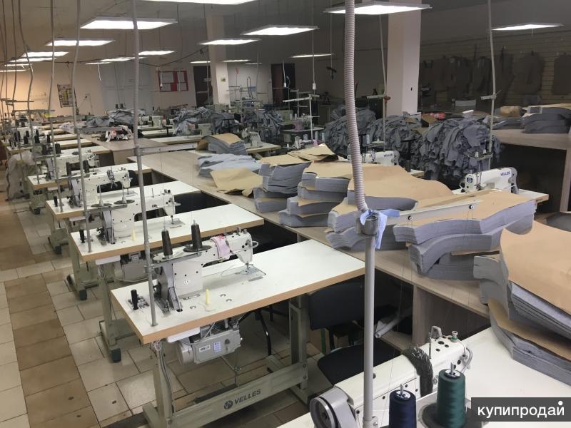 Продам швейную фабрику, или оборудование