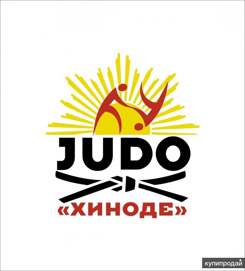 Объявляем набор всех желающих в секцию дзюдо