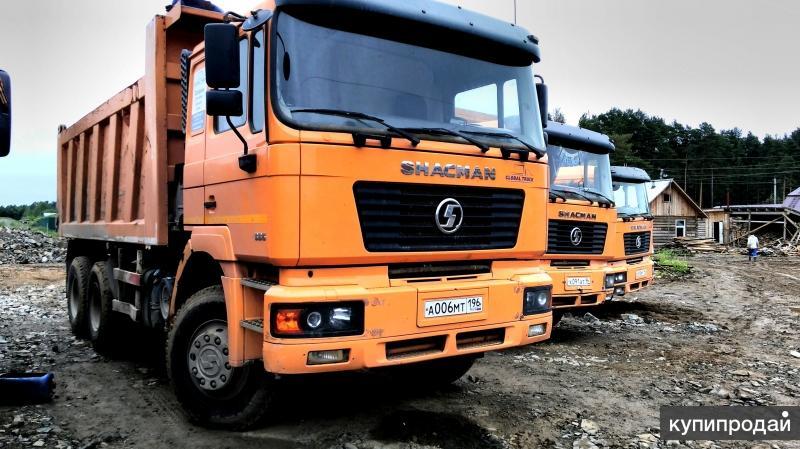 Перевозка грузов самосвалами Shacman SX3256DR384