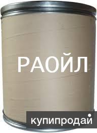 Смазка консервационная пушечная ПВК в барабанах 21 кг от 5 барабанов