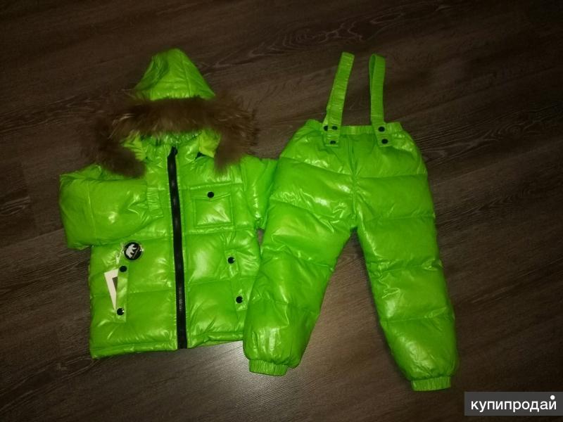 Зимний костюм мальчик-девочка
