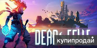 Ключ Dead Cells в Steam