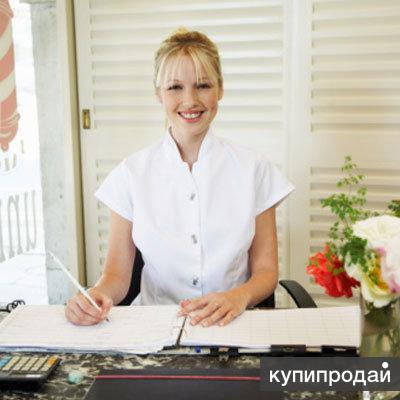 Сотрудник офисных документов