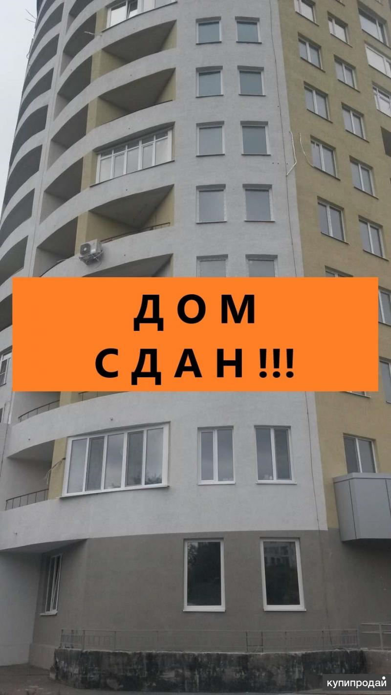 2-к квартира, 85 м2, 1/17 эт. ДОМ СДАН