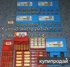 Куплю LNUX 301940 КС 35 ЖС 17 VT 430 LNMX 301940 pr 4215 CT15M