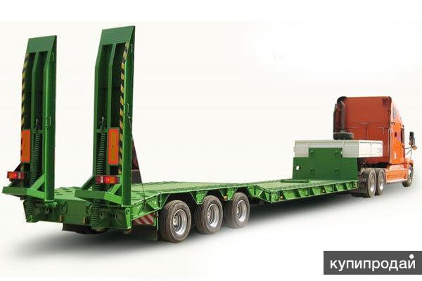 Услуги трала грузоподъемностью до 60 тонн, работаем по области