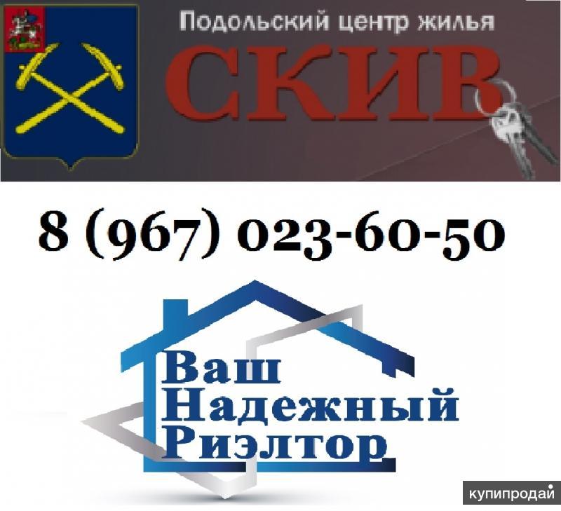 Риэлторские услуги, агентство недвижимости