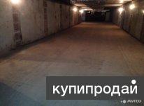Подземный бокс
