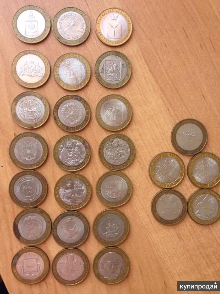 продается коллекция юбилейных монет (10р)