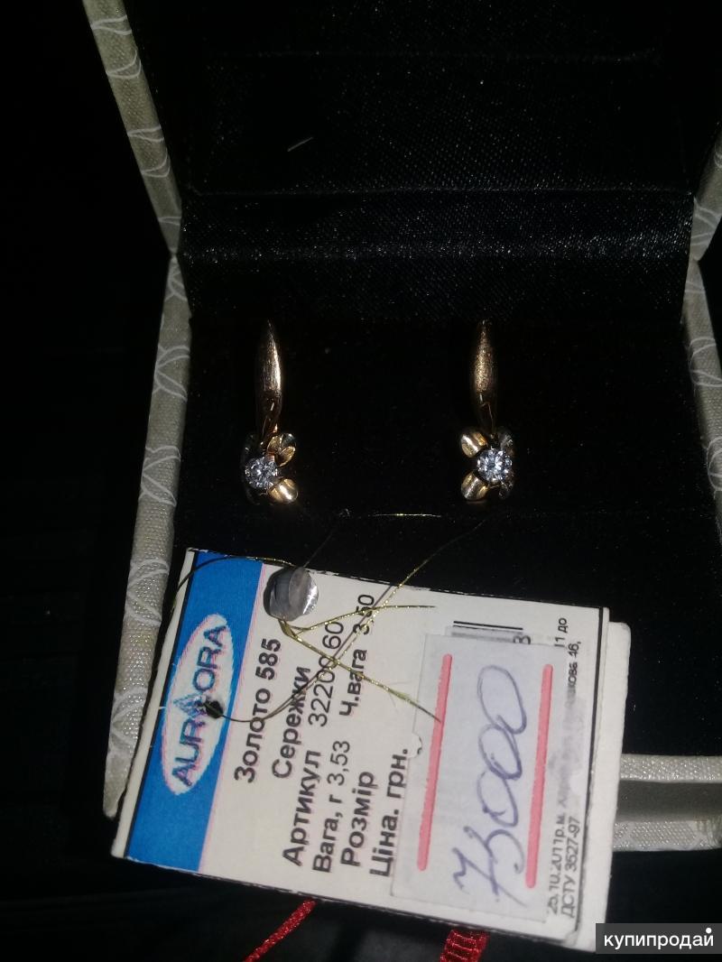 серьги ,золото, 585 пробы, вставка бриллиант