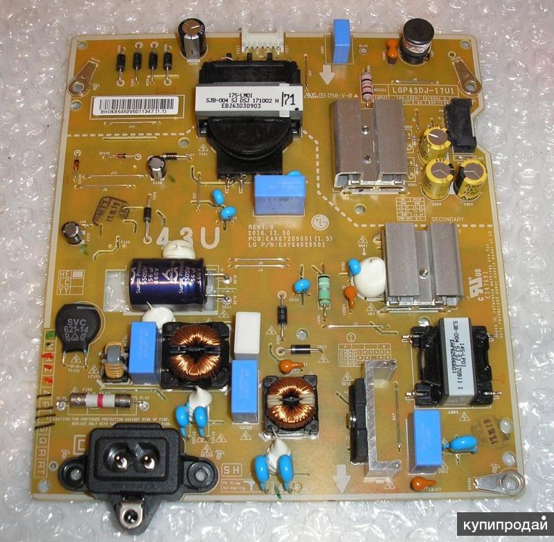 Блок питания:EAX67209001(1.9) EAY64529501