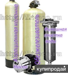 Установка обезжелезивания, аэрирования воды «РесурсКомби»А-2,0