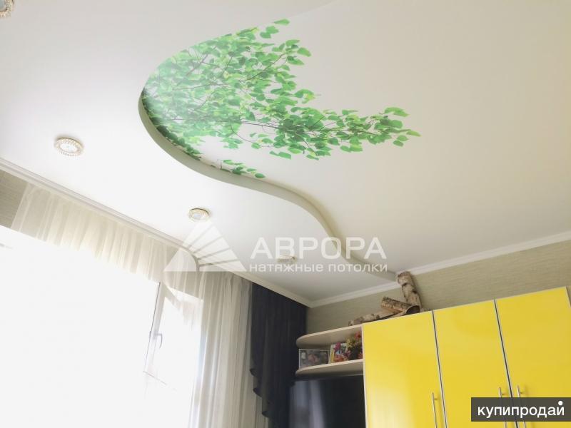 Натяжные потолки Аврора