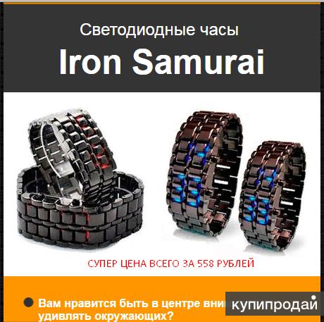 Мужские часы со светодиодным дисплеем Iron Samurai