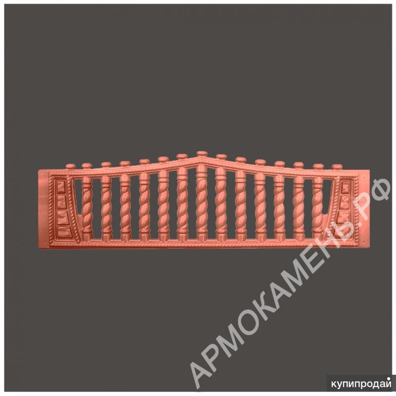 Продам Декоративные бетонные заборы из заборных секций (Заборная секция №8)