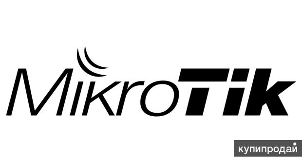 Настройка Mikrotik