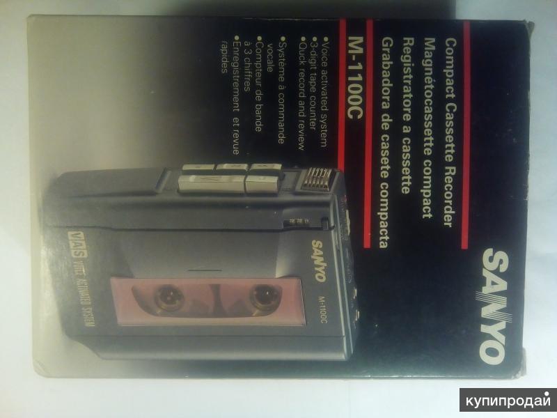 Диктофон новый кассетный Sanyo M-1100C