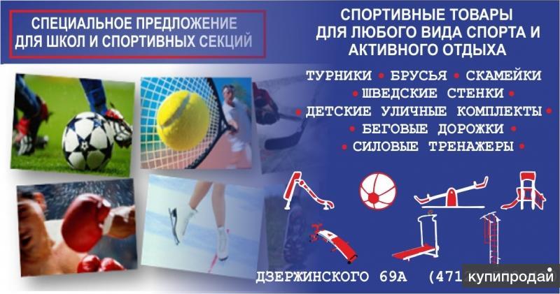 Спортивная одежда Nike, Asics, Geox