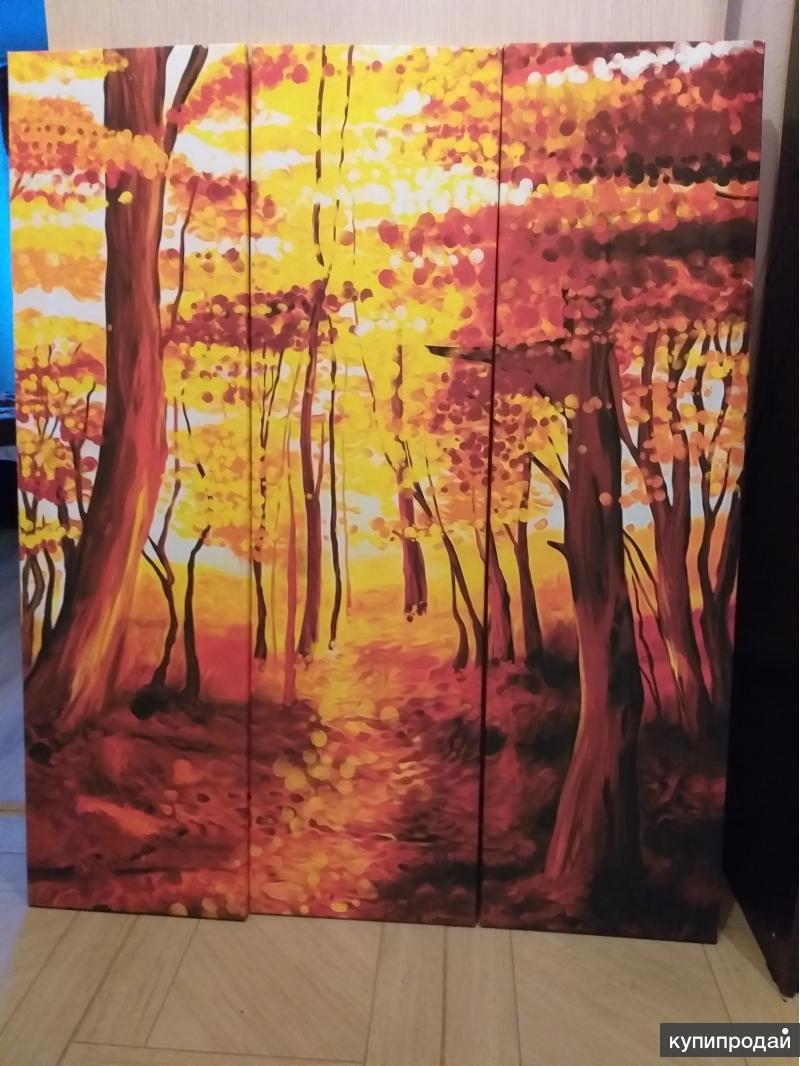 Модульная картина из трех частей Золотая осень