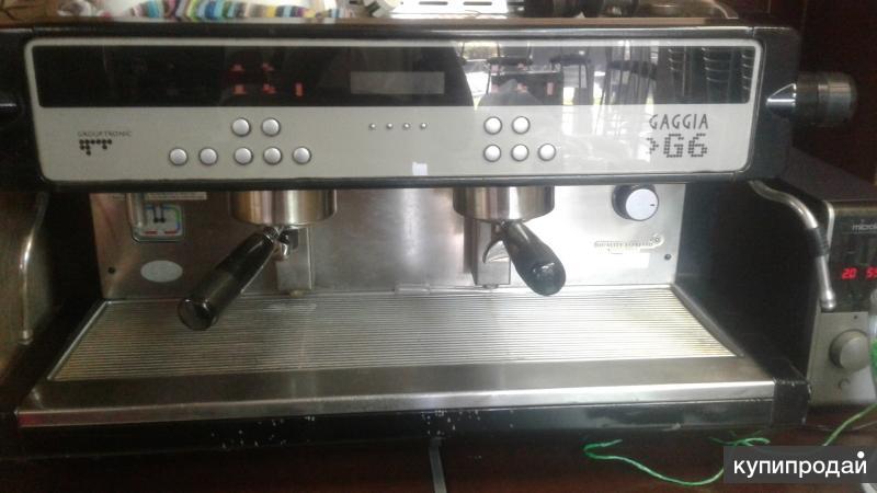 Продам б/у кофемашину Gaggia G6