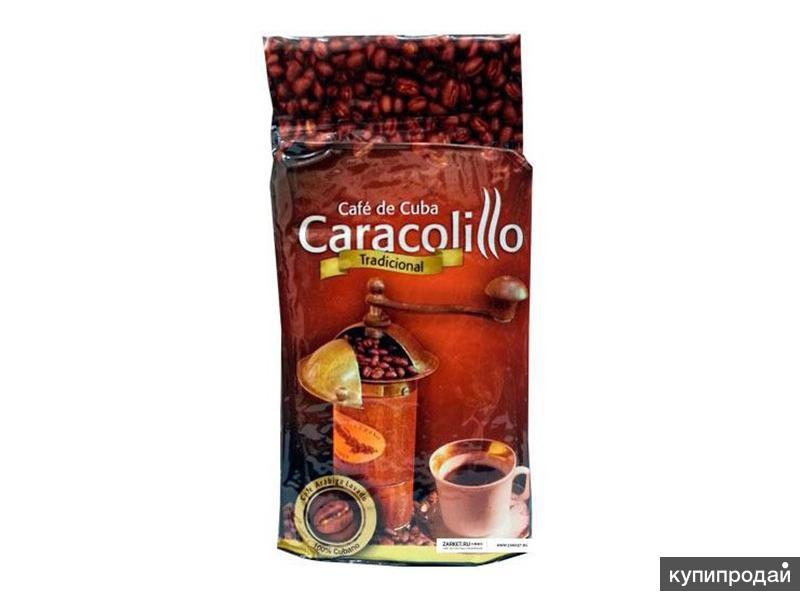 Кофе молотый Caracolio Premium высокогорный, Куба 230 гр.