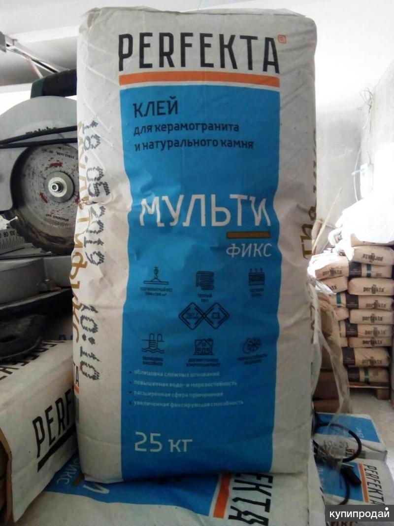 Клей плиточный Perfekta Мультификс, 25 кг