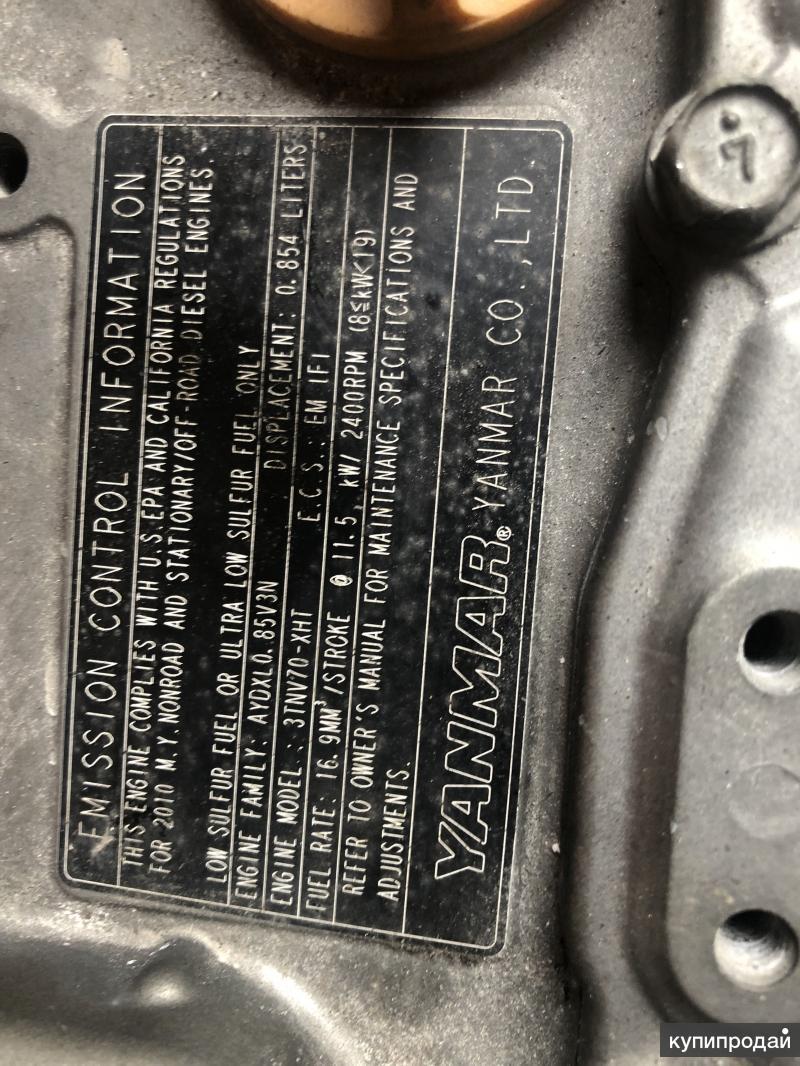 Продаю запчасти б/у на реф. установку H -Thermo HD-600