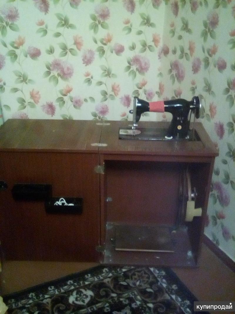 Швейная ножная машина в рабочем состоянии