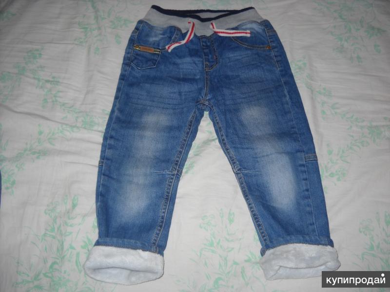 Продам утепленные джинсы на мальчика