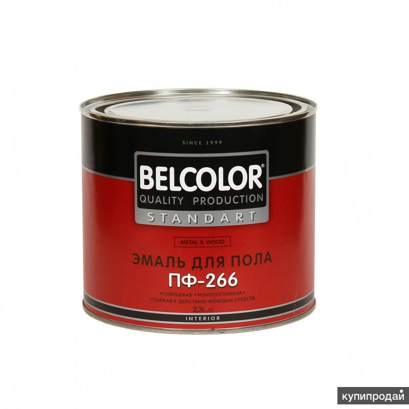 Эмаль ПФ-266Б 1,9кг желто-коричневый для пола