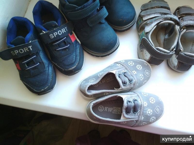 Детская обувь 22-23размер