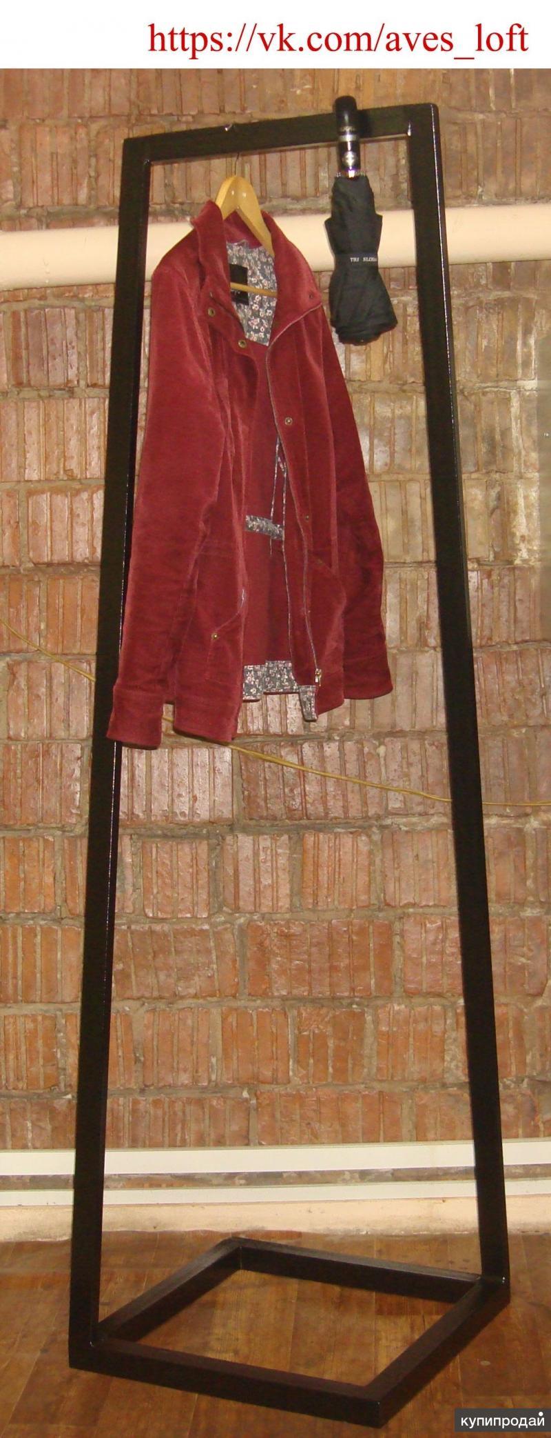 Мебель в стиле Лофт. Вешалка для одежды напольная