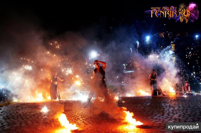Огненное шоу, фаер-шоу на праздник