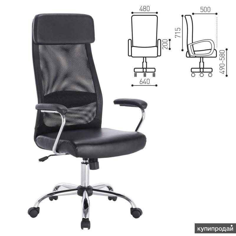 """Кресло офисное BRABIX """"Flight EX-540"""", новое"""