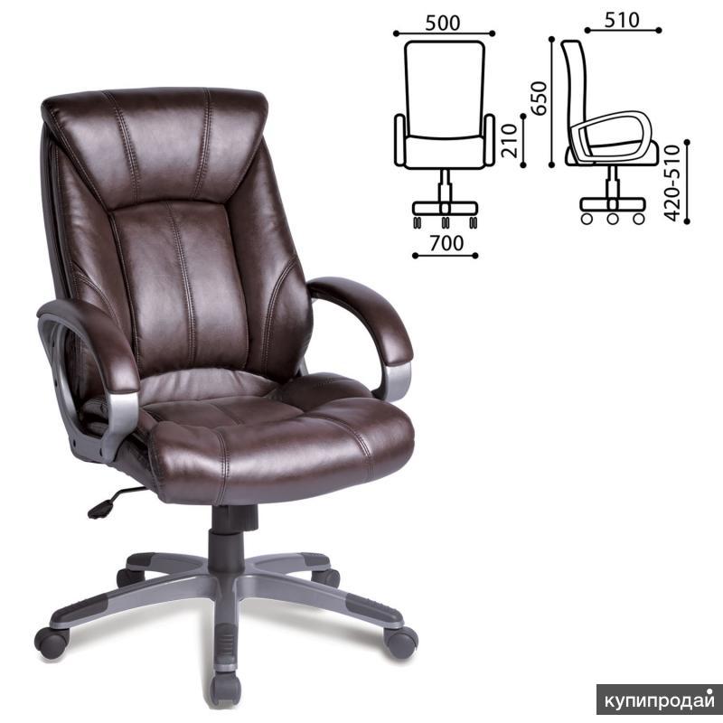 "Кресло офисное BRABIX ""Maestro EX-506"", новое"